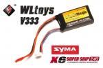 Аккумулятор для радиоуправляемых моделей Black Magic LiPo 7,4В(2S) 850mAh 25C Soft Case JST-BEC plug (for WLToys V262, V333, V333C, Syma X6)
