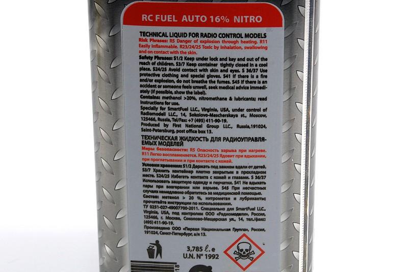 Топливо для вертолетов Speed Storm Heli 30% нитрометана 22% масла 3,8 литра